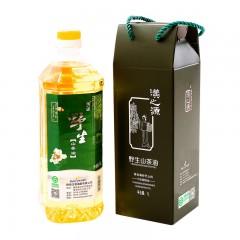 【汉中扶贫馆】南郑县 汉源油脂 汉之源野生山茶油盒装1L