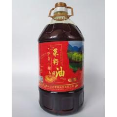 【汉中扶贫馆】勉县 巴山秦水 秦水尚座 小榨菜籽油5L/桶