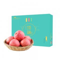 【延安扶贫馆】顶端 洛川苹果90#12枚  蓝色礼盒装 顺丰免邮