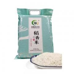 【安康扶贫馆】石泉县 丝路东沙河 大米5kg 稻香米