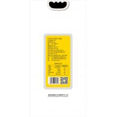 【汉中扶贫馆】勉县 新镇米业  福稻佳禾十里稻香5kg/袋