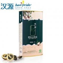 【汉中扶贫馆】南郑县 汉源油脂 汉之源野生山茶油桶装1.5L