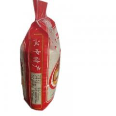 【汉中扶贫馆】城固县 谷裕汉中香米10kg/袋