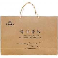 【汉中扶贫馆】城固县  大红门 汉水农夫 生态汉中大米爽口香米3kg/礼盒装