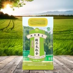 【汉中扶贫馆】城固县 大红门 汉水农夫 长粒软香爽口大米南方籼米5kg/袋
