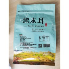 【铜川扶贫馆】耀州区 德祥 菇为天黑木耳袋装250g