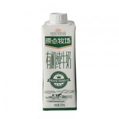 【西安扶贫馆】临潼区 银桥乳业 银桥原点牧场有机纯牛奶250ml*12盒