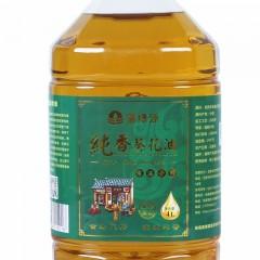 【榆林扶贫馆】佳县富绿源纯香葵花油4L/桶