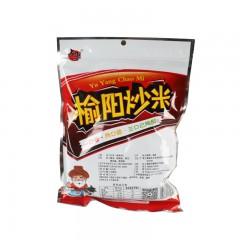 【榆林扶贫馆】榆阳区占军食品榆阳炒米