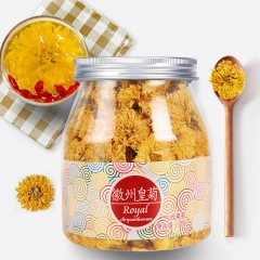 安康硒品1号店  虎标徽州皇菊70g罐装