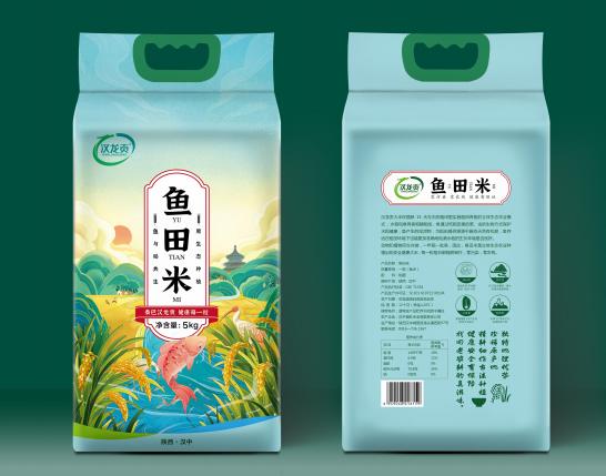 汉中 城固县 福旺米业 鱼田米袋装5kg