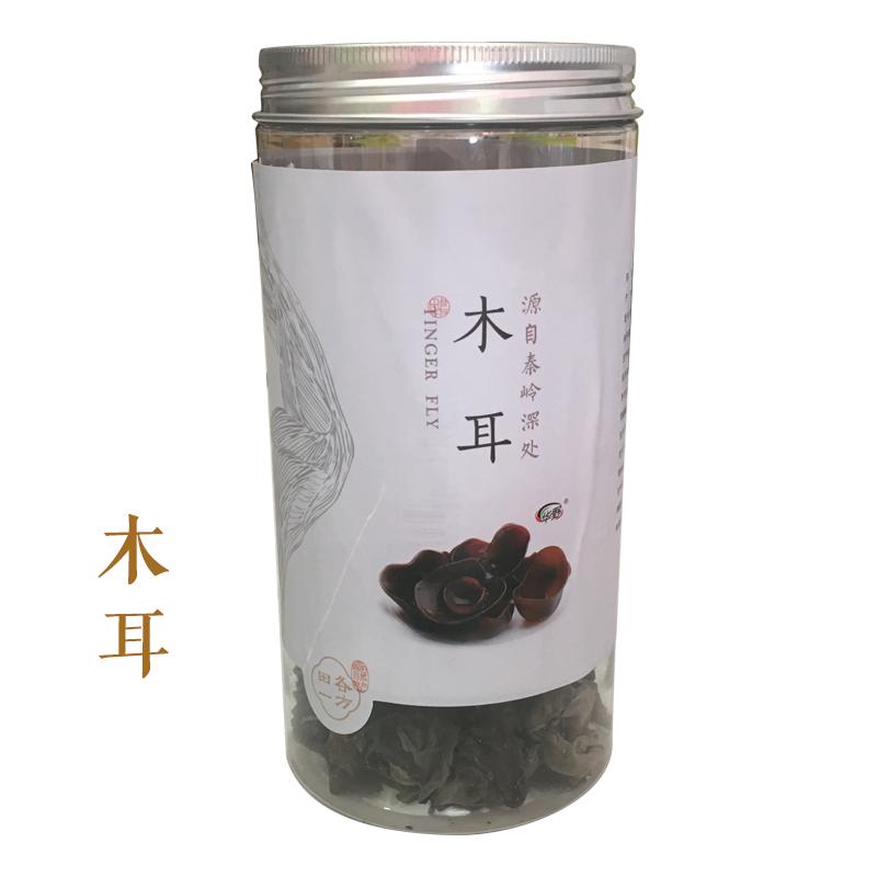 汉中 略阳华泰木耳100g/罐