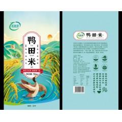 汉中 城固县 福旺米业 鸭田米袋装5kg
