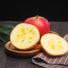 【安康扶贫馆】丝路红 苹果家庭装8.5斤
