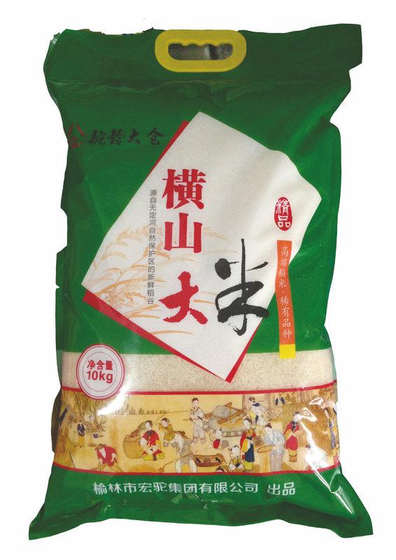 【榆林扶贫馆】横山区 昌和驼铃大仓 横山大米精装手提绿袋10kg/袋