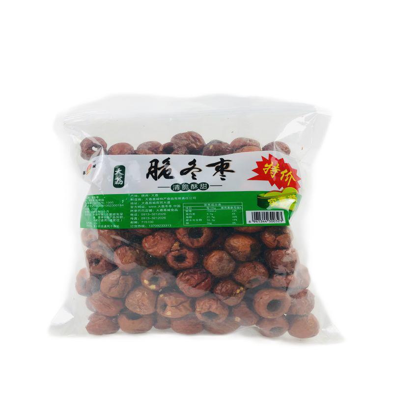 【渭南扶贫馆】大荔县逸兴荔城脆冬枣258g/袋