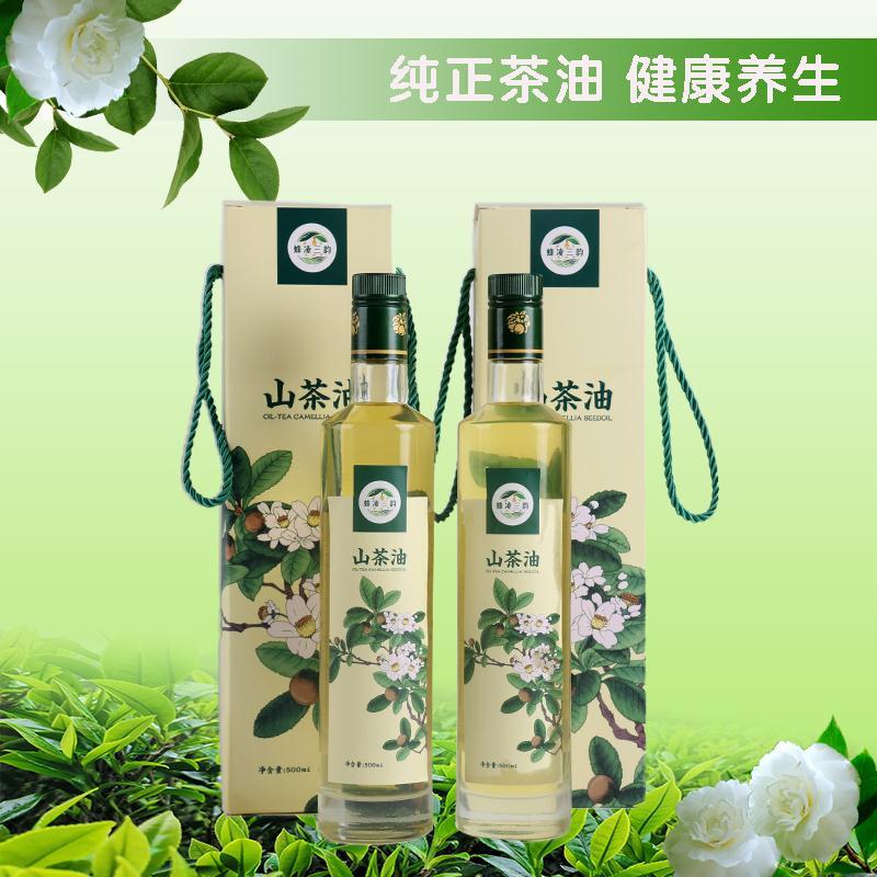 山茶油500ml.jpg