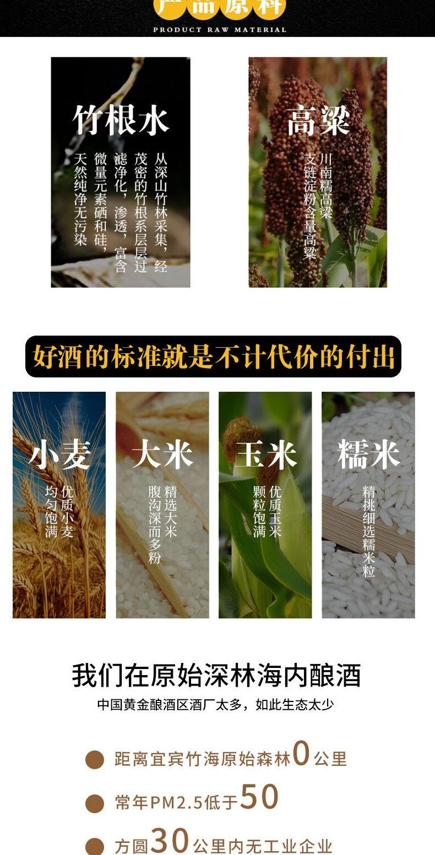 白酒详情图_02.jpg