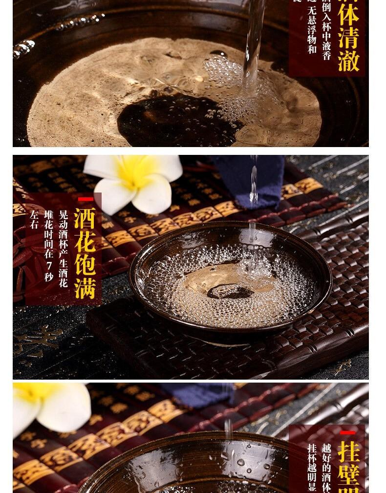 白酒详情图_05.jpg