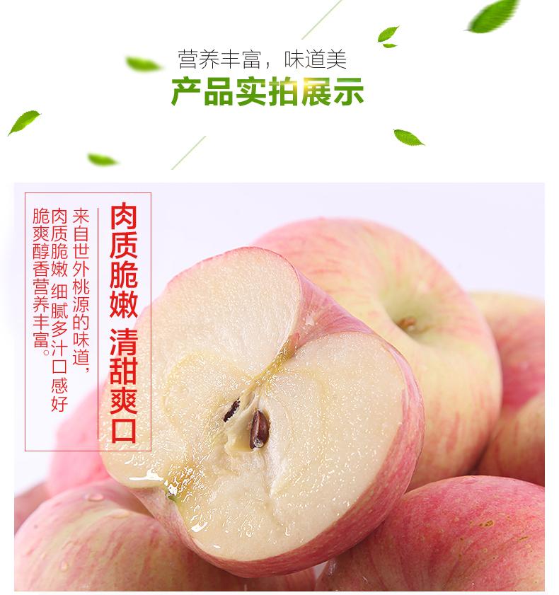 苹果详情页_07.jpg