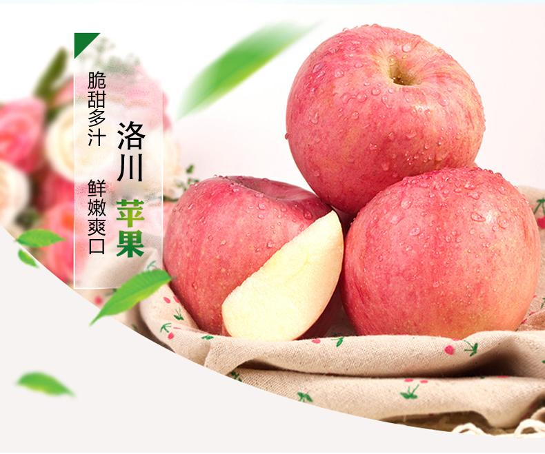 苹果详情页_02.jpg