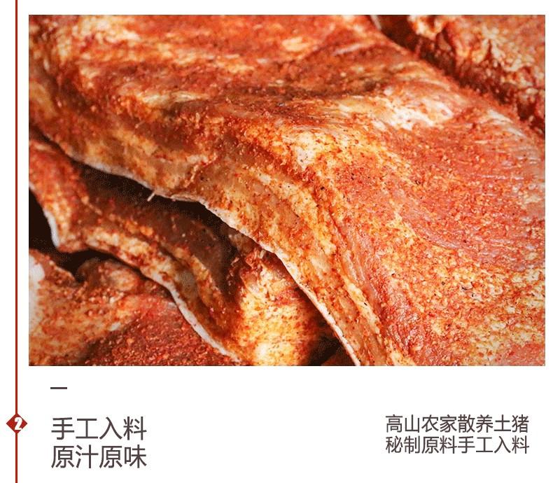 详情-06 (1).jpg