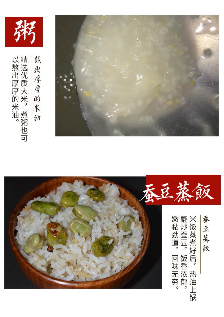拓福牛普通大米5KG_12.jpg