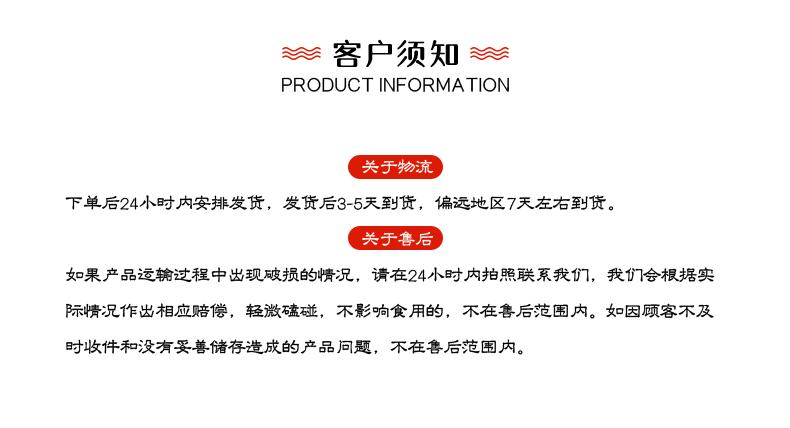 新标签鲜椒酱_09.jpg