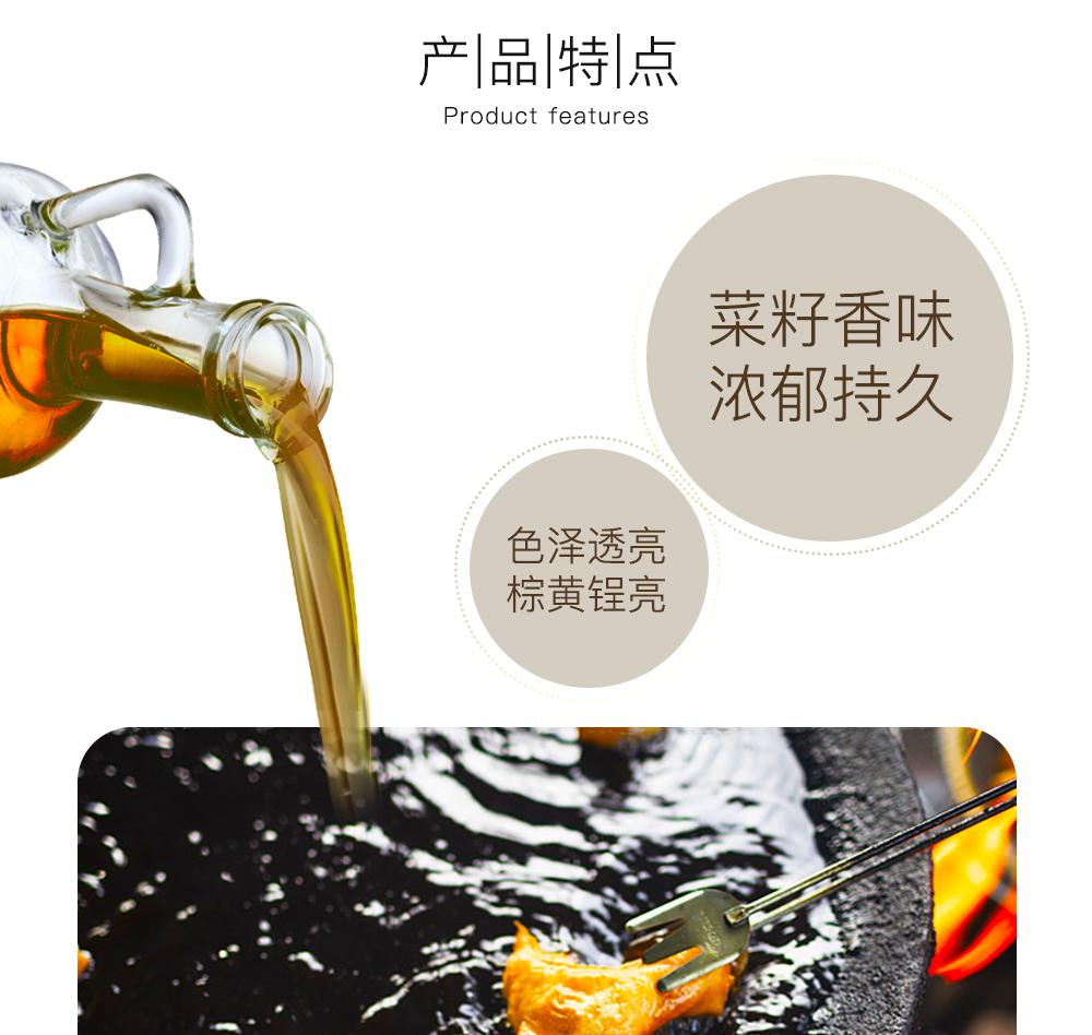 四级油页面3_03.jpg