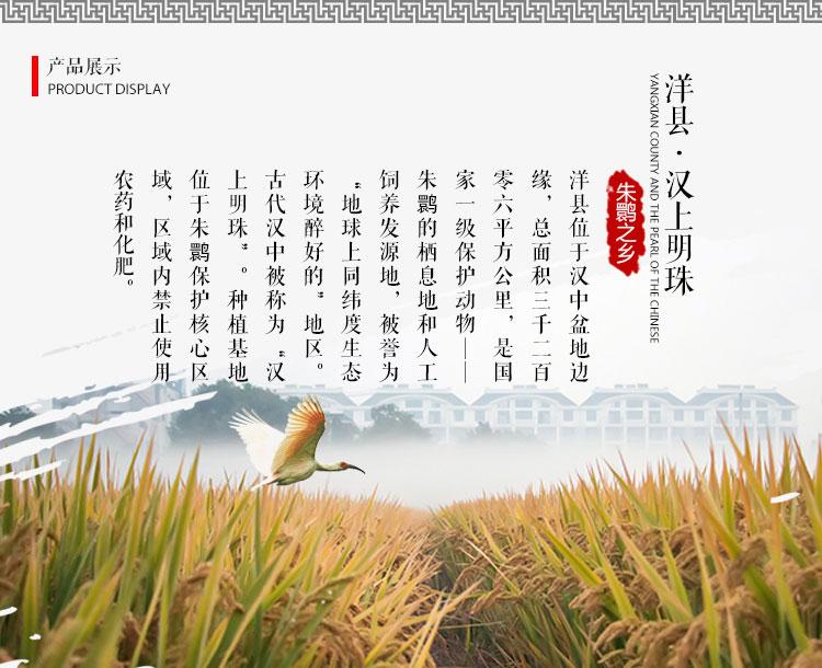 大米详情页2-1_05.jpg