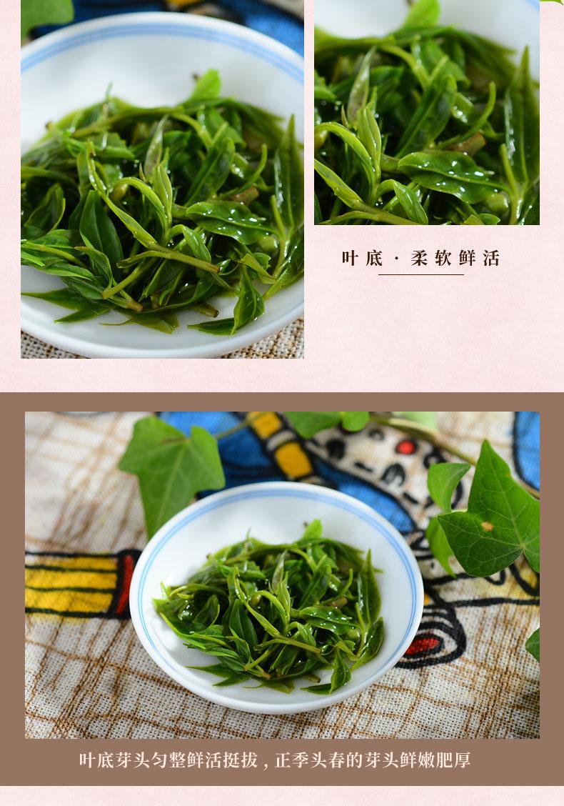 安康富硒茶_05.jpg