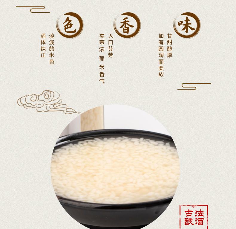 米酒紫米和白米518g_02.jpg