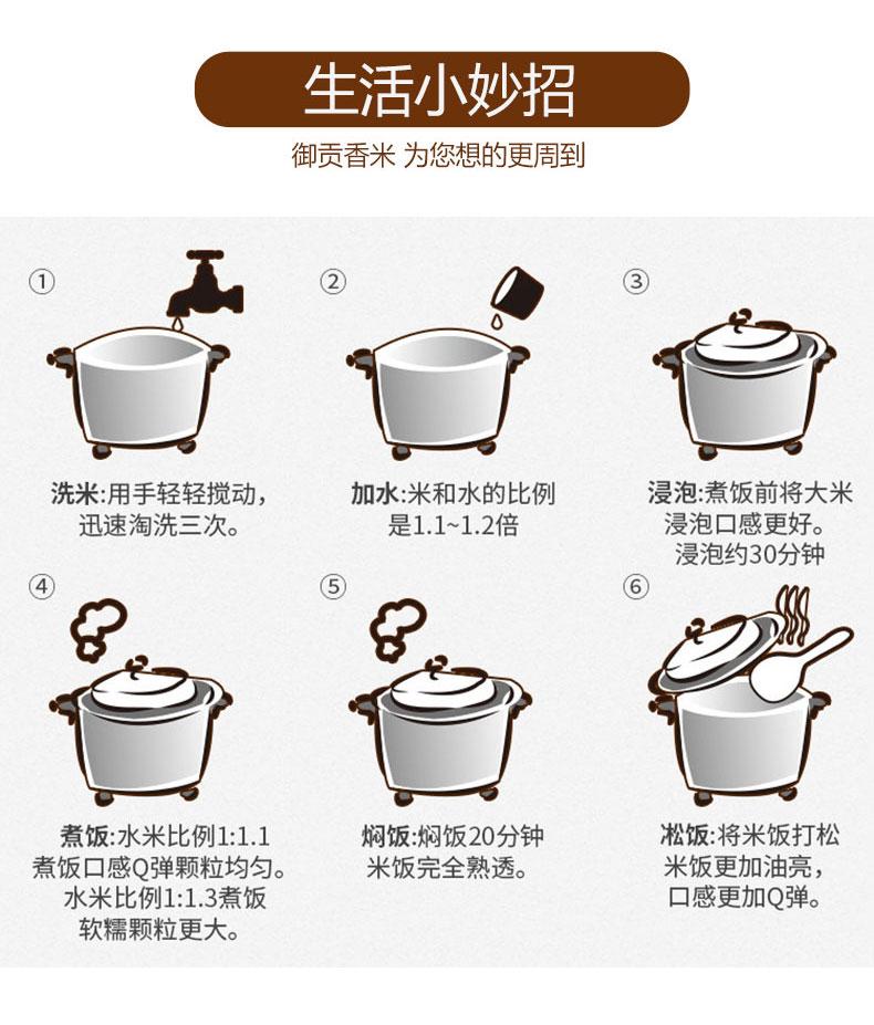 详情图1_12.jpg