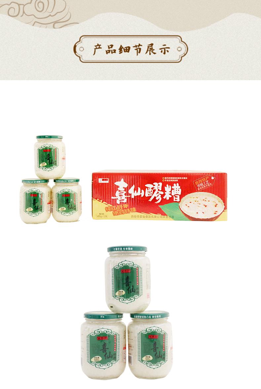 米酒紫米和白米518g_04.jpg