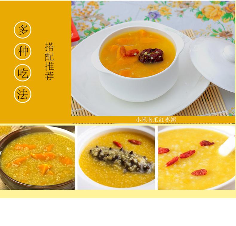 黄小米1_06.jpg