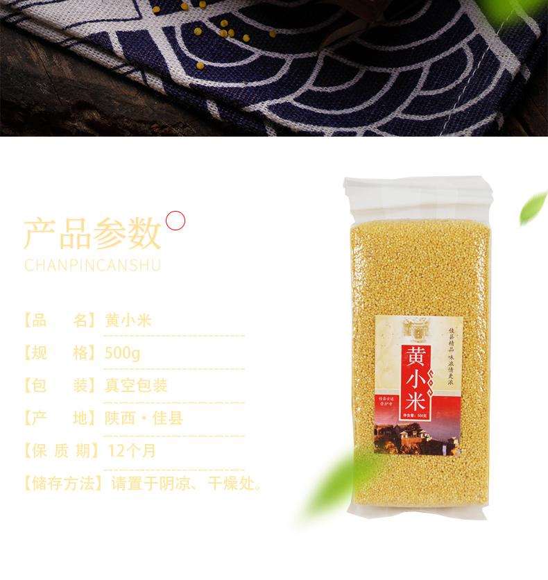黄小米1_02.jpg