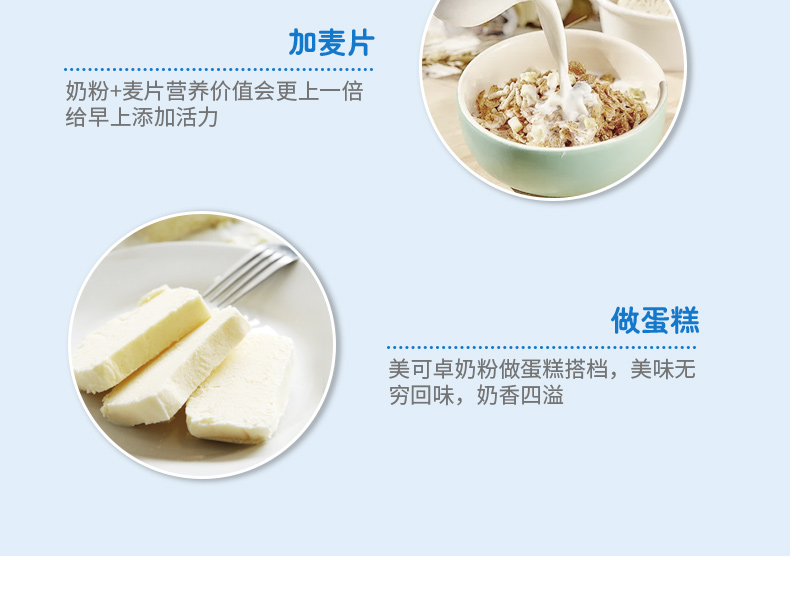 纯牛奶_05.jpg