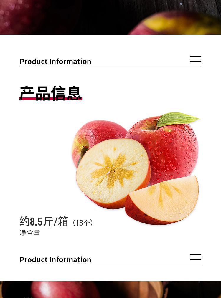 冰糖心苹果家庭装_03.jpg