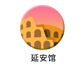 10个地市_08.jpg