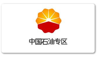 中国石油.png