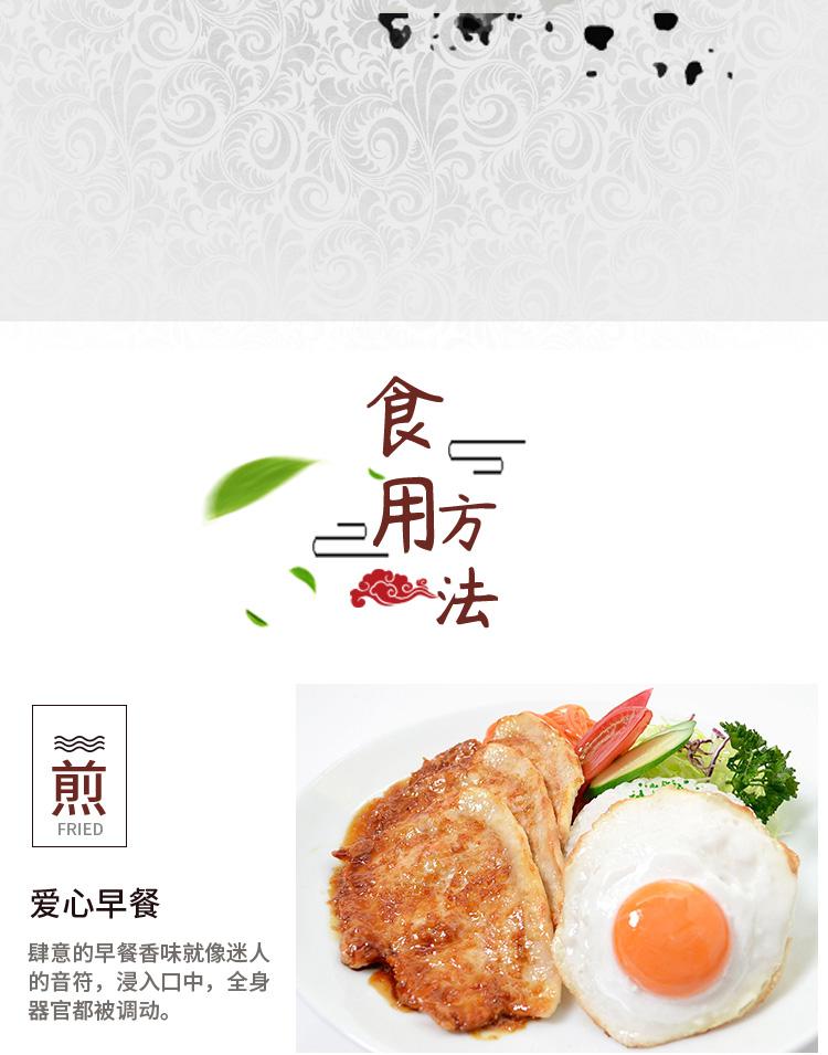 菜籽油zui_07.jpg
