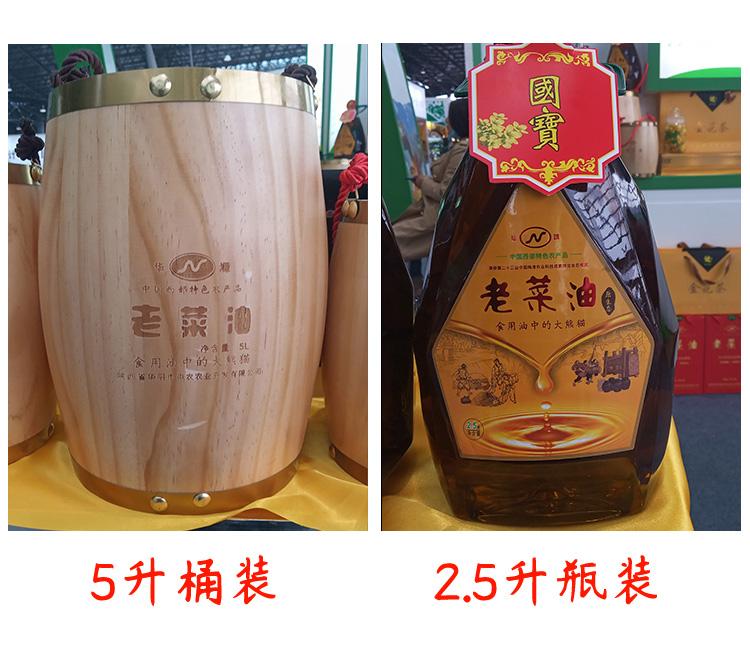 菜籽油zui_10.jpg