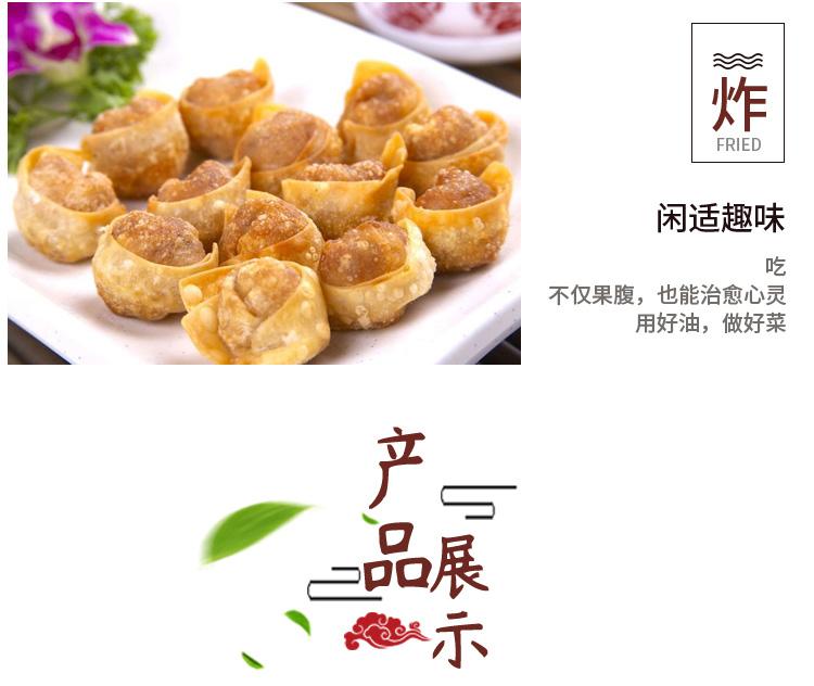 菜籽油zui_09.jpg