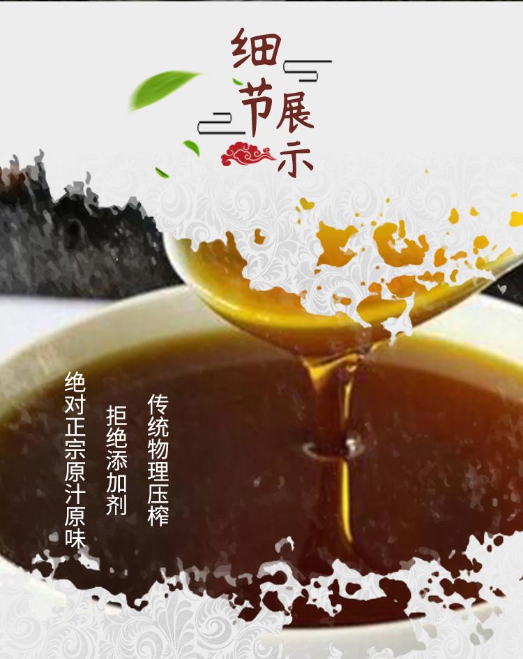 菜籽油zui_06.jpg
